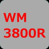 Aterm WM3800R らくらく起動 icon