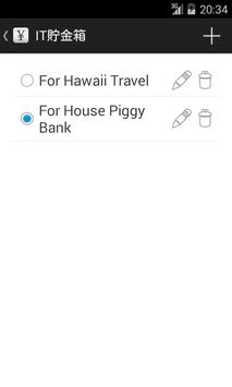 IT貯金箱 screenshot 3