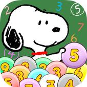 Snoopy Math Whiz icon