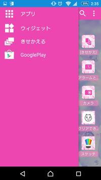 スマホ無料壁紙きせかえアプリ 「スマホコスプレイヤー」 screenshot 1