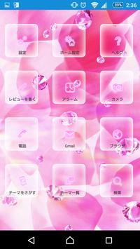 スマホ無料壁紙きせかえアプリ 「スマホコスプレイヤー」 screenshot 2
