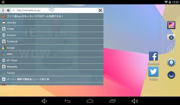 choimado ~floating browser~ apk screenshot