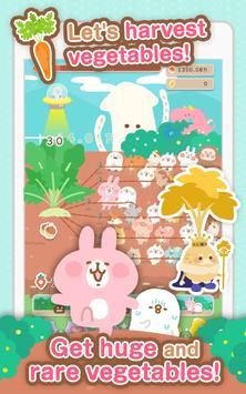 Giant Turnip Game screenshot 1