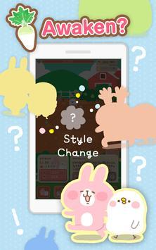 Giant Turnip Game screenshot 3