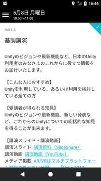 Unity Meetup screenshot 3