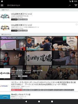 Unity Meetup screenshot 5