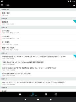 Unity Meetup screenshot 7