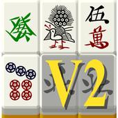 ShisenShoStd V2 icon