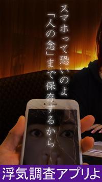 物写念視-当たる占い師と神戸で人気!無料占いあり poster