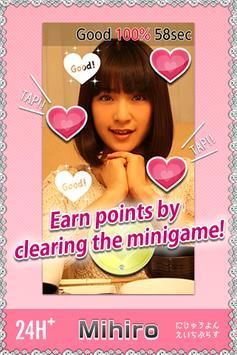 24H+ Mihiro Korean screenshot 2
