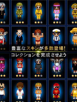 青鬼オンライン スクリーンショット 6