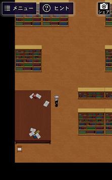 青鬼 screenshot 4