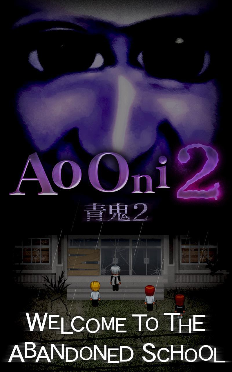 Ao Oni2 For Android Apk Download