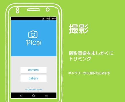 Pica! apk screenshot