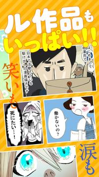 Vコミ -無料の縦スクロール漫画が毎日読める- apk screenshot