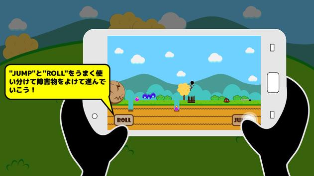 FREE RUNNING apk screenshot
