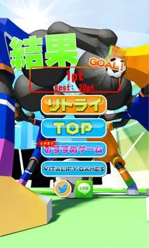 Soccer Pass 3D apk screenshot