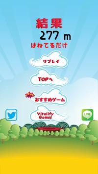 The Trampoline apk screenshot