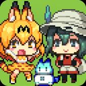 サーバルじゃんぷ〜アニメ「けものフレンズ」の二次創作ゲーム icon