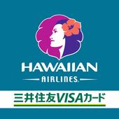 ハワイアンエアラインズVISAカードオフィシャルアプリ icon
