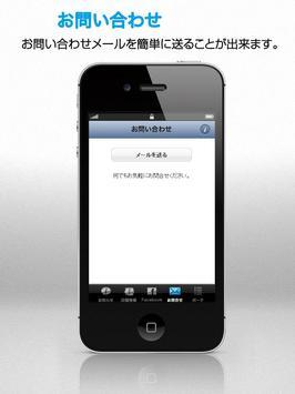 きらら工房 apk screenshot