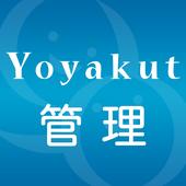 Yoyakut管理 icon