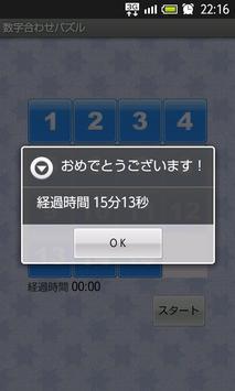 NumberPuzzle apk screenshot