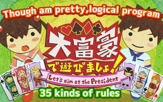 Let's aim at the President apk screenshot