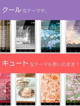 Sweetie Calculator apk screenshot