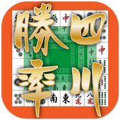 Sichuan Win Rate icon