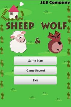 Sheep and Wolf~!! poster