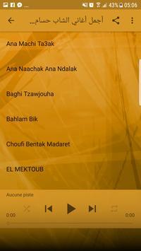 الشاب حسام بدون نت 2018 - Cheb Houssem screenshot 3
