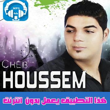 الشاب حسام بدون نت 2018 - Cheb Houssem poster