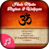Hindu Mantra Ringtones & Wallpapers icon