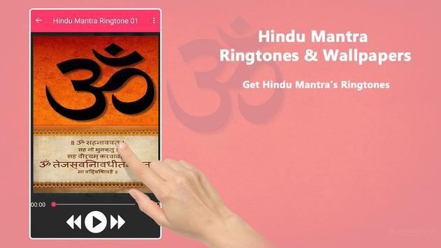 Hindu Mantra Ringtones & Wallpapers apk screenshot