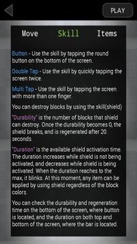Color Move screenshot 1