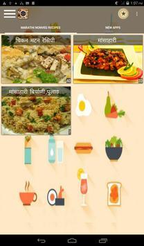 Marathi Non Veg Recipe poster