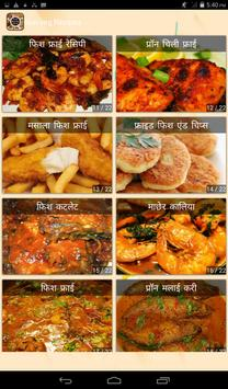 Hindi Non Veg Recipe apk screenshot