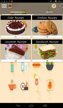 Baking Recipe in Hindi poster