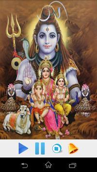 Shiva Sahasranamam Stotram screenshot 4