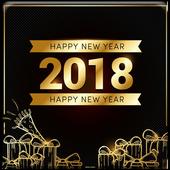 اجود رسائل راس السنة الميلادية الجديدة 2018 icon