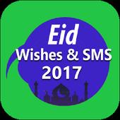 EID Eid Mubarak SMS & Wishes 2017 Group SMS Sender icon