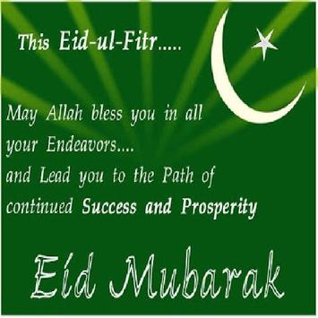 EID Eid Mubarak SMS & Wishes 2017 Group SMS Sender screenshot 1