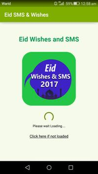EID Eid Mubarak SMS & Wishes 2017 Group SMS Sender screenshot 2