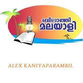 AlexHistoryTravel icon