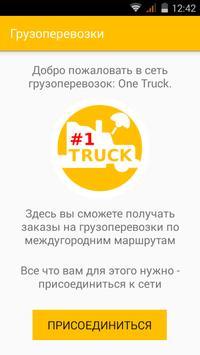 One Truck: Грузоперевозки poster