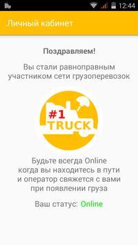 One Truck: Грузоперевозки screenshot 3