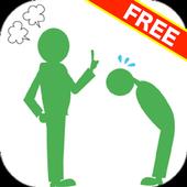 クレーム・クレーマー対応クイズ!仕事に役立つビジネスアプリ icon