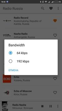 Radio Russia screenshot 4