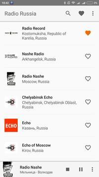 Radio Russia screenshot 1